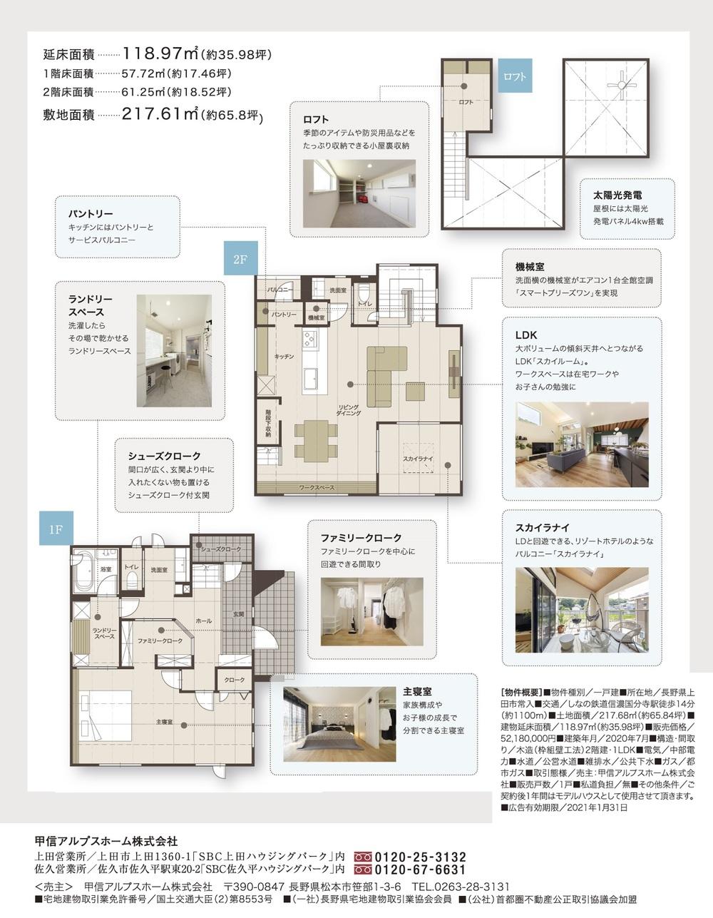 mitsuihome-(8).jpg