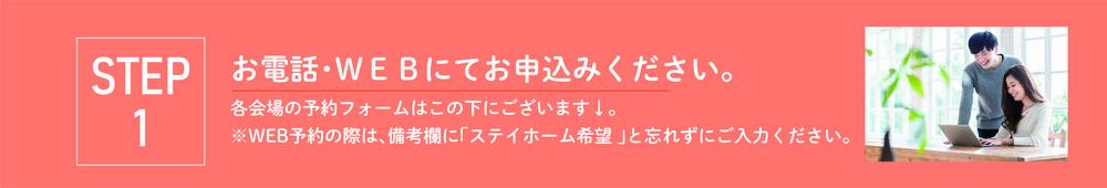 暖色step1.jpg