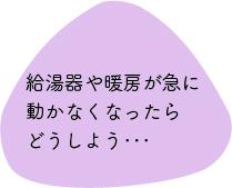 アセット 5心配事5.jpg
